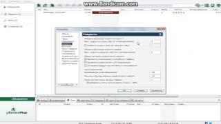 Видео Урок Как Ускорить Utorrent 3.3