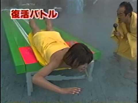 1996クイズバトル バスタオル1枚で水泳