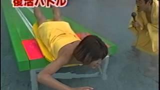 Repeat youtube video 1996クイズバトル バスタオル1枚で水泳
