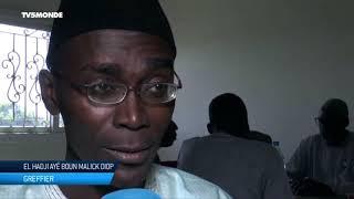 Sénégal : grève des travailleurs de la justice
