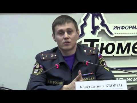 Константин Скворец зам. начальника Упр. пожаротушения и проведения аварийно спасательных работ