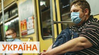 Новая вспышка Covid 19 93 тыс больных по стране Коронавирус в Украине сегодня