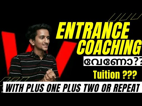 Entrance Coaching Or Tuition Needed After SSLC ? or Not | Medical Engineering Entrance Coaching