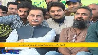 Sardar ayaz sadiq distributed notifications in UC 124 and 123 electives