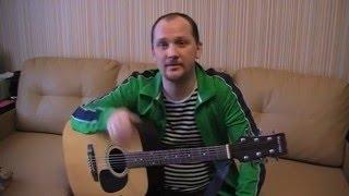Стоит сосна, река жемчужная течет (первая песня на гитаре) #ялюблюгитару