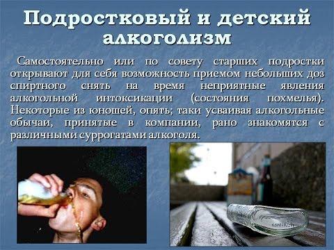 Тест на алкоголизм и алкогольную зависимость
