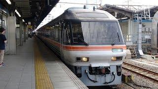 JR東海キハ85系 7両 (特急ワイドビューひだ3号富山行き) 名古屋発車