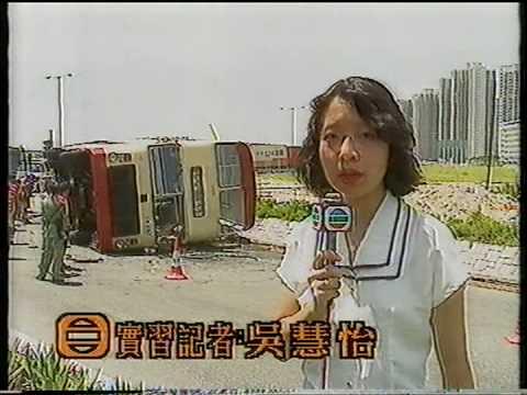 [新聞] 九巴69M線勝利二型巴士翻車 (25/7/1993) - YouTube