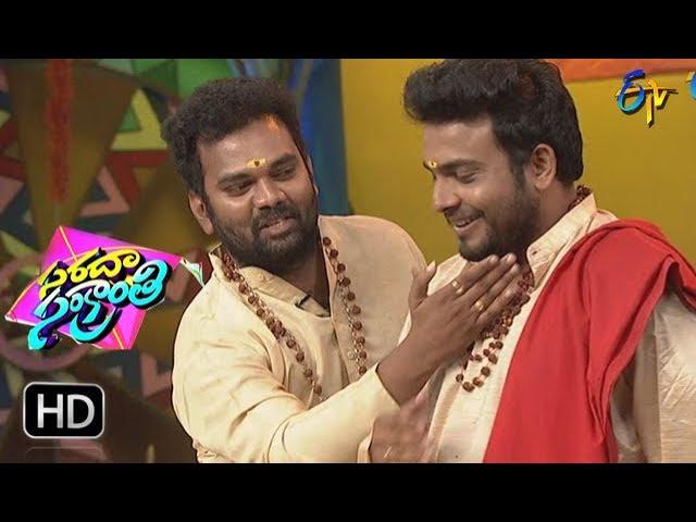 Getup Srinu,Ram Prasad Performance | ETV Sarada Sankranthi Special Event | 15th January 2018 #1