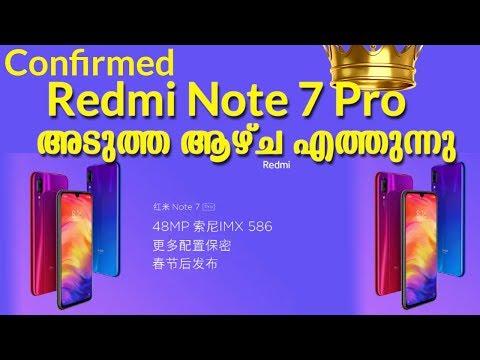 Redmi note 7 pro launch Date