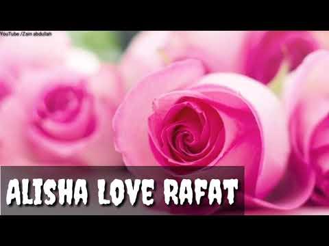 rafat name love