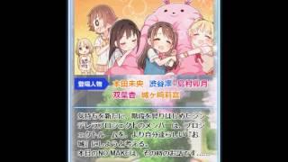 【アイドルマスター シンデレラガールズ】#8 NO MAKE アイドルマスター シンデレラガールズ 2nd SEASON 検索動画 20