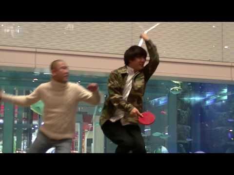 【コロコロチキチキペッパーズ】「卓球さぁ!」