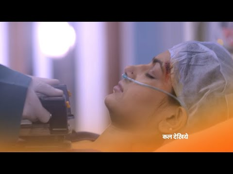 Kumkum Bhagya | Spoiler Alert | 16th August'18 | Watch Full Episode On ZEE5 | Episode 1167 thumbnail