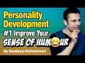 Personality Development #1 Improve Your Sense Of Humour - By Sandeep Maheshwari I Latest 2017 Videos video