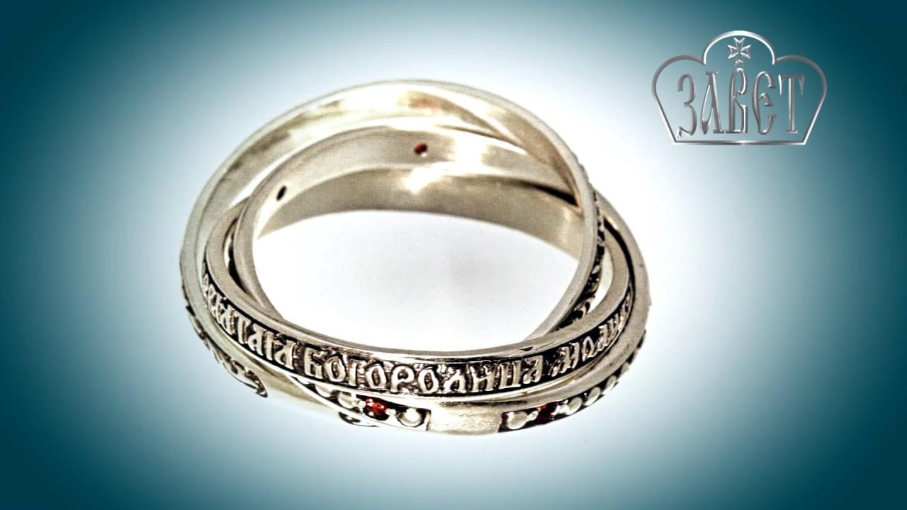 Кольцо Вера Надежда Любовь - три в одном, тринити
