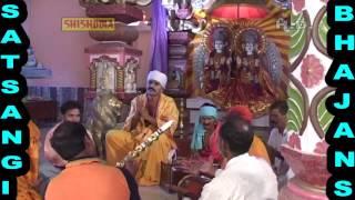 SATSANGI BHAJAN---Ram Ke Bhajne Se Beda Par Ho -----(GYANENDER SHARMA)