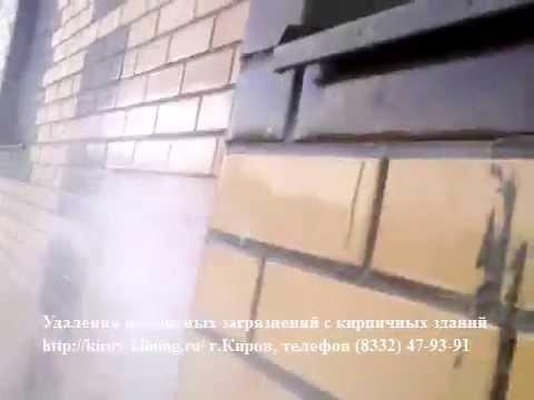 Водопоглощение газобетона и газосиликата - YouTube