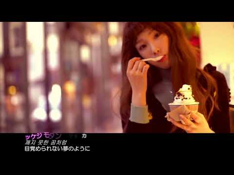 Free Download Fmvテヨン Taeyeon   Love In Color(日本語字幕) Mp3 dan Mp4