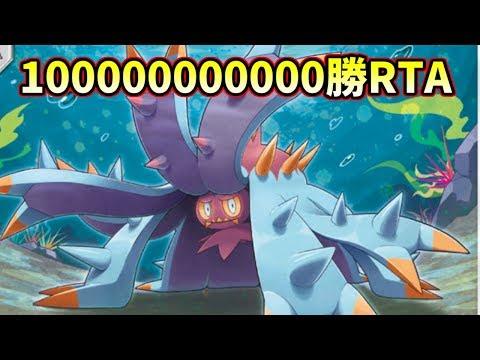 【ポケモンUSM】10勝RTAに負けるな!数年ぶりの実況者大会・托卵杯 あゆみん視点