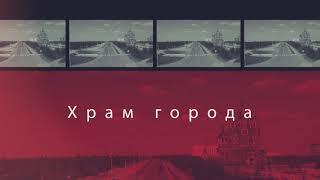 Приполярный город Удачный. мирнинский район. саха