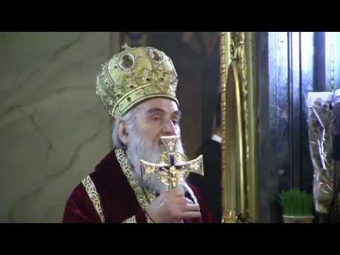 Патријарх српски  богослужио у Саборној Цркви на Бадњи Дан.