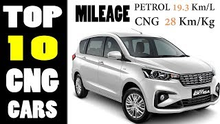 Top 10 CNG Cars in India 2019 | Mileage CNG | Petrol [Explain In Hindi]