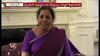 Hoping To Have Trade Deal With US Soon Says Nirmala Sitharaman  Telugu
