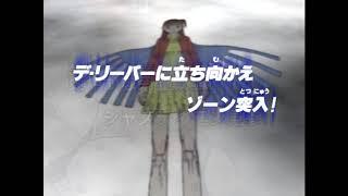 Digimon Tamers Analyse Folge 45 D-Reaper