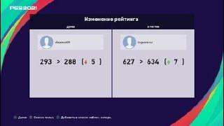 Фото EFootball PES 2021 SEASON UPDATE_Динамо Киев  Спартак