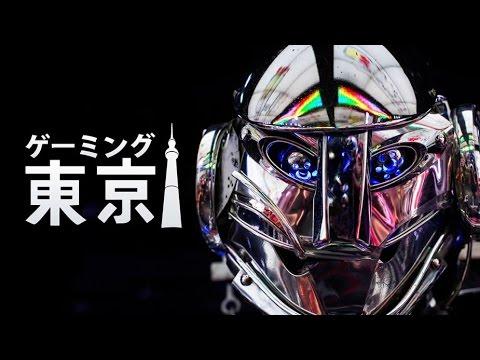 Gaming: Tokyo