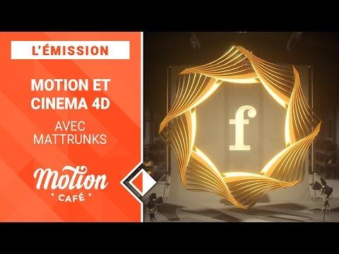 L'ÉMISSION #03 - Le Motion Design et C4D (avec Mattrunks)