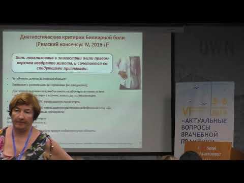 07 Корочанская НВ Комплексный подход к лечению Заболеваний желчевыводящих путей