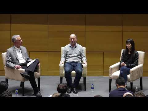 2018 Penn Blockchain Conference - The Future of Blockchain a