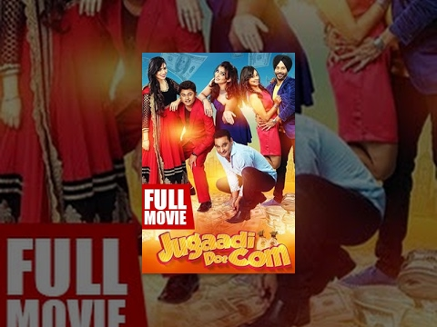 Jugaadi Dot Com | New Full Punjabi Movie | Latest Punjabi Movies 2015 | Nachhatar Gil | Feroz Khan