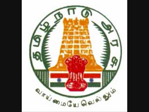 State Song of Tamil Nadu