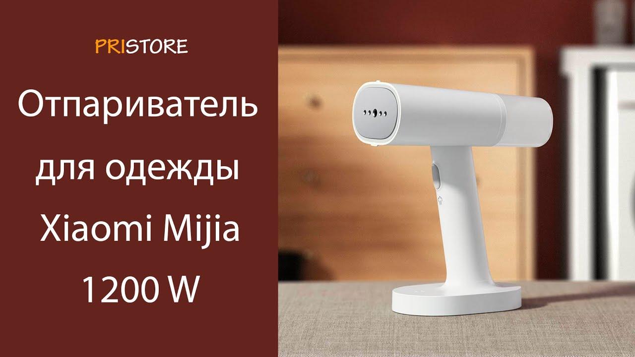 Ручной отпариватель утюг для одежды Xiaomi Mijia 1200W