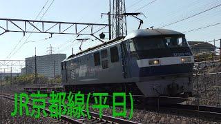 JR京都線(平日)