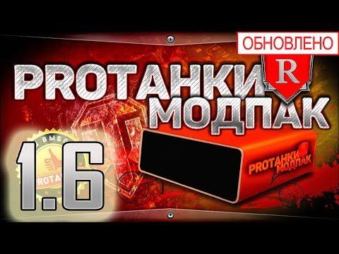 ЕТВ – новости, события и истории Екатеринбурга