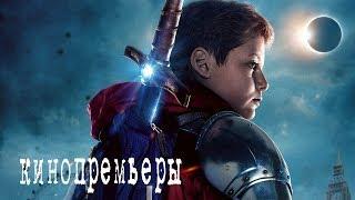Лучшие новые трейлеры 2019 / Кинопремьеры марта 2019