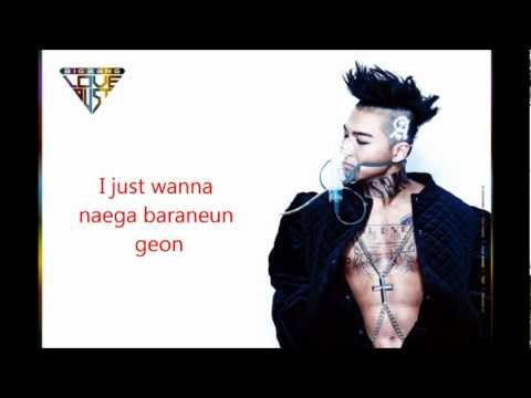 BIG BANG - AIN'T NO FUN (LYRICS ENG & ROMANIZED)