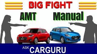 AMT vs Manual gear, AMT पहाड़ों पर ? Manual Gear से क्या अंतर है, Engineering Behind AMT