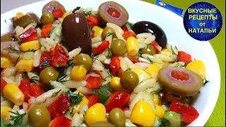 Рецепт. Салат из макарон и овощей без майонеза.