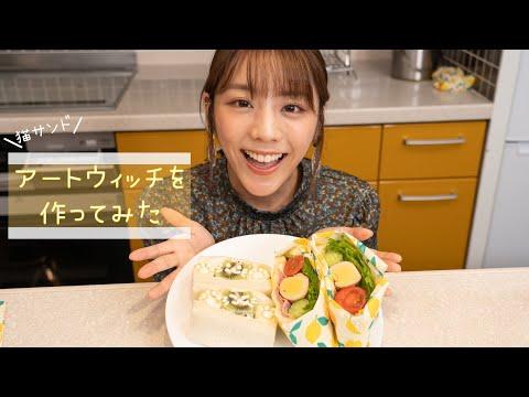 初めてのお料理動画はフィーリングで挑みます!