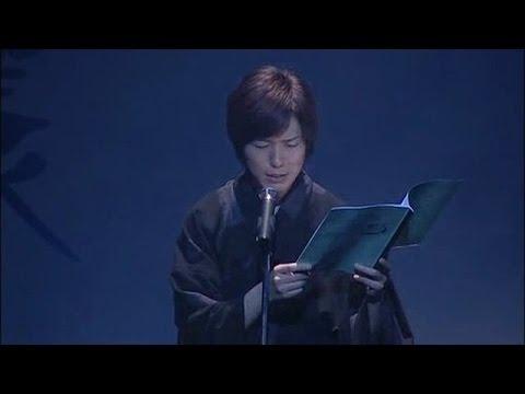 神谷浩史さん 井上和彦さん 『夏祭り』
