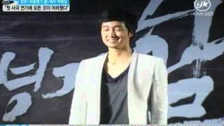 [movie] park hae il,'Bow' Production report(박해일-문채원-류승룡, '활'제작보고회)