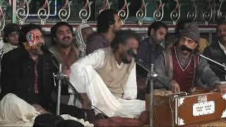 ya ghous pak aj karam karo full qawali New Qawali By Molvi haider Hassan Akhtar Qawwal