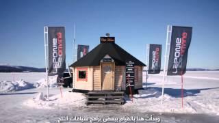 range rover sport svr   an arctic journey part 1   ice driving