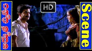 Princess comes to meet Hari - Adbutha Dweepam Movie HD | Prithviraj | Mallika Kapoor | V9videos