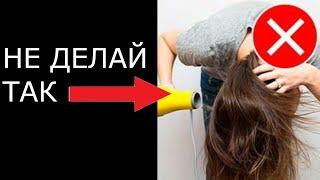 10 распространенных ошибок в уходе за волосами Узнай как отрастить идеальные волосы Я знаю